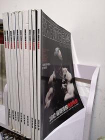环球银幕 2012年1-12期缺第3、12期  共十册合售