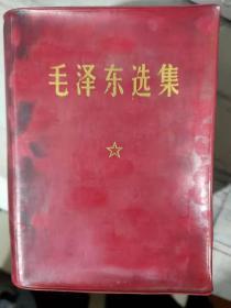 《毛泽东选集(一卷本)》. 第一次国内革命战争时期、第二次国内革命战争时期、抗日战争时期、第三次国内革命战争时期