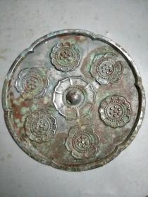 铜镜子-直径16公分。圆○的-.--