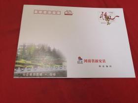 2010年邮政贺年有奖信封