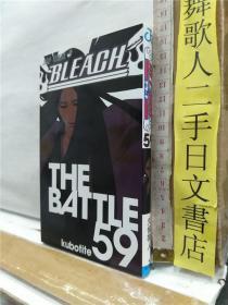 久保带人  BLEACH 第59册 日文原版32开漫画书  集英社出版