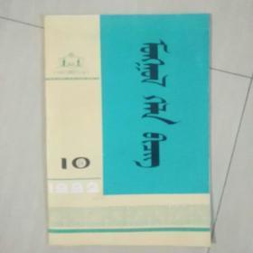 ���よ���� 1992骞� 绗�10��  ������