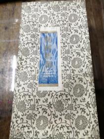 80年代福州脱胎漆漆器八件套(水果盘、茶叶罐、烟灰缸、茶夹罐)(库存全新原盒装)