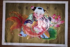 杨柳青年画:莲年有余