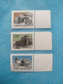 普28万里长城 1套3枚(新邮票)