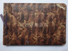 民国时期 日军相册一册50张 原版照片 广东省广州市 传统村落民居建筑全景图 日军在国立中山大学
