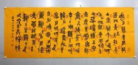 叶圣兴老师书法作品小六尺180厘米*70厘米【水调歌头】保真