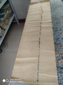 清代宣纸(120*32厘米)
