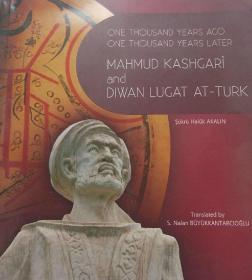 【英文版含古土耳其语书影】One thousand years ago one thousand years later Mahmud Kashgari and Diwan Lugat at-Turk.(Bin Yıl Önce Bin Yıl Sonra Kaşgarlı Mahmud ve Divanü Lugatit-Türk)