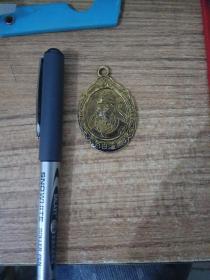 八九十年代  兰陵酒厂 出的 李白遗风  牌章
