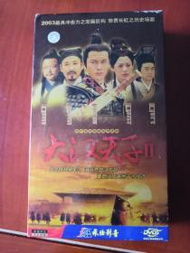 大汉天子2 电视剧连续剧 16碟DVD
