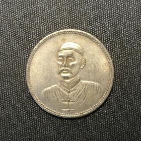 10104号  中华民国十四年李景林像纪念币一角