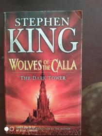 Stephen King  wolves of  the calla   马蹄铁的斯蒂芬·金·沃尔夫