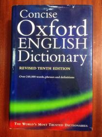 无瑕疵 英国出版美国印刷 带拇指索引原装进口辞典 简明牛津英语词典10版修订版 Concise Oxford English Dictionary 10th Revised Ed