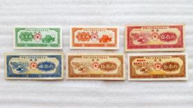 中国人民解放军西藏军区粮票、6全、10套合售