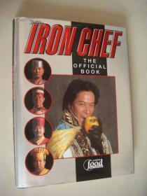 IRON CHEF:THE OFFICIAL BOOK 《铁厨 厨艺》英文原版  美国出版 精装20开+书衣 全铜版纸 图文