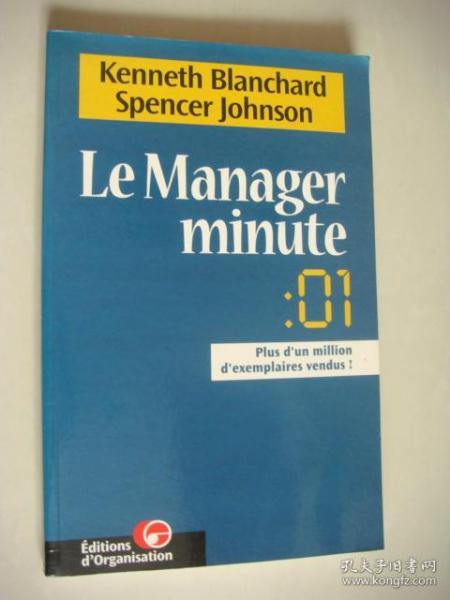 Le Manager Minute 101 法文原版 小16开