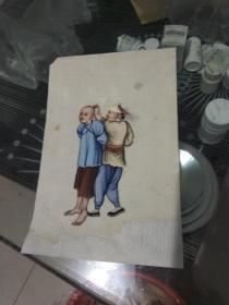 清代广州十三行通草画。博物馆珍藏级。