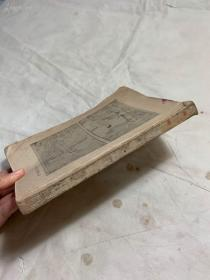 老版《西厢记》一册缺封面。