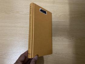 Essays on Economics and Economists   科斯《经济学和经济学家》,(企业的性质、社会成本问题、联邦通讯委员会 作者),布面精装