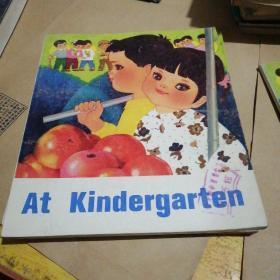在幼儿园里【英文版】