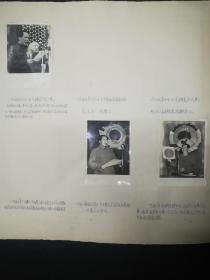 毛主席黑白老照片203张(合售3000元)