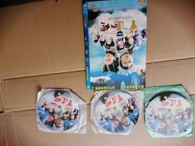 DVD碟 宝莲灯