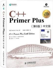 C++Primer