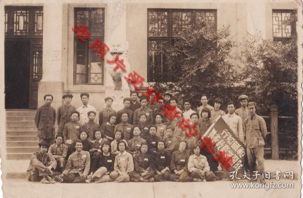 建国前老照片  1949年5月 知行师范学校 艺术教育实习队 在东北双城 6寸