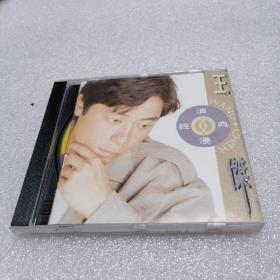 CD 王杰 经典浪漫