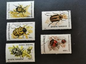 罗马尼亚·96年甲虫5全盖