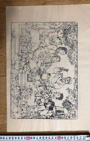 木版年画 新农业(42×27)cm