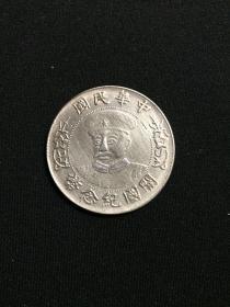 银元 14
