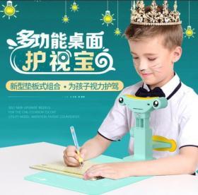 貓太子坐姿矯正器 兒童視力保護器 學生寫字防近視坐姿矯正器支架