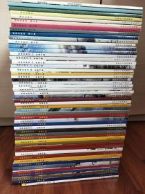 战争史研究 1-49册大全册(含创刊号)+增刊+《巡航者》