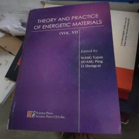 Theory and practice of energetic materials.Vol.VI