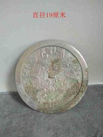 战汉时期老铜铭文铜镜