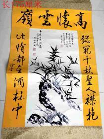 乡下收的一幅竹画