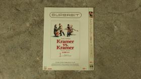 克莱默夫妇 简装DVD