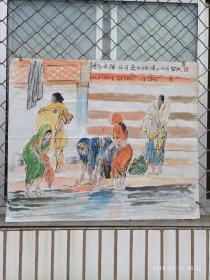 贺成,,印度人物画。91*76