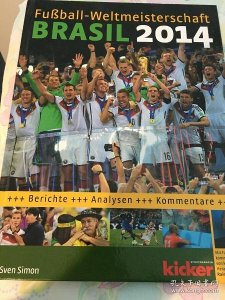 原版踢球者2014世界杯全彩硬精画册