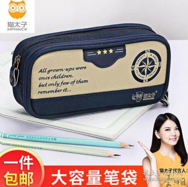 猫太子 学生创意笔袋文具盒笔盒铅笔盒铅笔袋 大容量帆布笔袋定制 运动简约款