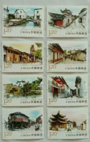 特价:2013-12古镇邮票