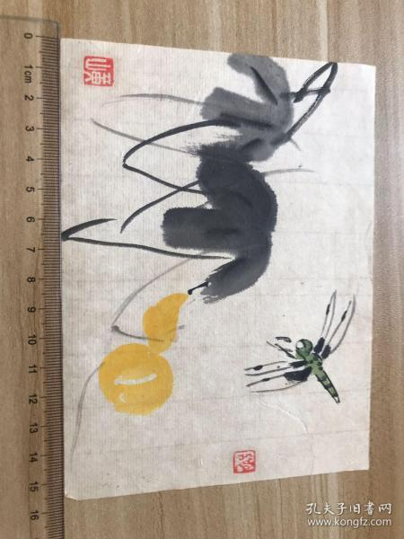 五张画片 手绘书签画片一起出售 黄山字样
