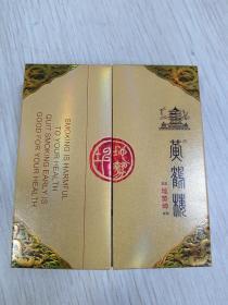 黄鹤楼(地势坤)【三D空烟盒】【专供出口】