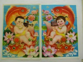 80年代民俗怀旧装饰画对开年画娃娃画名家张万臣作品鱼跃美景好喜听富裕歌,2张一对,包老保真
