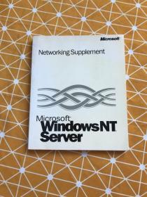 Networking supplement Microsoft Windows NT Server