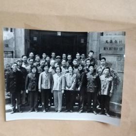 82年一群学者在文汇报社门前合影留念(后面有手写的人名) 都是名人 长影:李方钧,广西影 :马元杰  八一影:周春铭 等