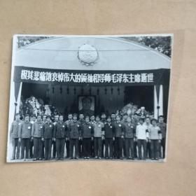 极其悲痛地哀悼伟大领袖和导师毛泽东主席逝世合影  原版老照片