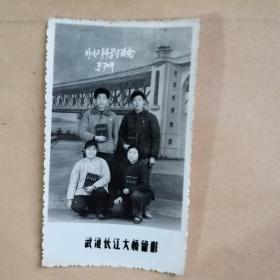 1970年外妇科学习在长江大桥手拿毛选留念合影  原版老照片
